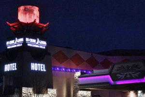 Ho Chunk Casino